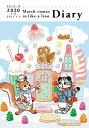 3月のライオン ダイアリー付き特装版 15 (ヤングアニマルコミックス) [ 羽海野チカ ]