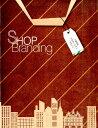 SHOP Branding 人気店のプロモーションデザイン (alpha books)