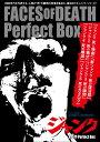 ジャンク 全6作 Perfect Box [ (ドキュメンタリー) ]