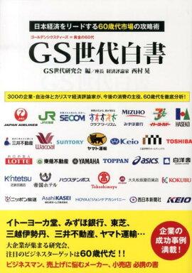 GS�������