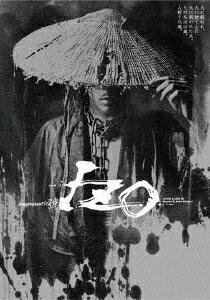 新感線プロデュース いのうえ歌舞伎☆號 IZO [ 森田剛 ]
