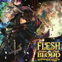 Le Beau Sound Collection::�ɥ��CD FLESH&BLOOD 18