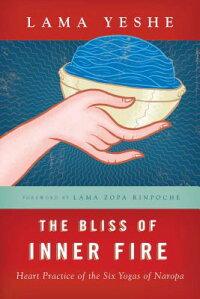The_Bliss_of_Inner_Fire��_Heart