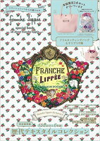 franche lippee special book