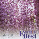 Essential Best::小椋佳 [ 小椋佳 ]