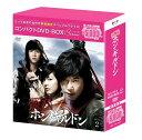 快刀ホン・ギルドン コンパクトDVD-BOX2【期間限定スペシャルプライス版】 [ カン・ジファン