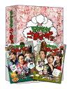 モヤモヤさまぁ?ず2 VOL.24&VOL.25 2枚組DVD-BOX [ さまぁ?ず ]