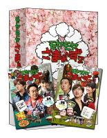 モヤモヤさまぁ〜ず2 VOL.24&VOL.25 2枚組DVD-BOX