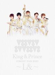 King & Prince CONCERT TOUR 2020 ~L&~(初回限定盤 DVD) [ King & Prince ]