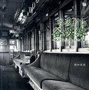 谷汲村の谷汲線 「あかでん」と呼ばれた電車 (Art book series) [ 駒田匡紀 ]