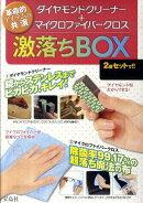 ��������ɥ���ʡ��ܥޥ�����ե����С����?�����BOX