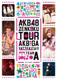AKB48��AKB������ä��褿������TEAMA[AKB48]