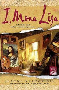 I��_Mona_Lisa