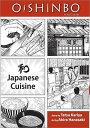 Oishinbo: Japanese Cuisine: a la Carte OISHINBO JAPANESE CUISINE (Oishinbo: a la Carte) [ Tetsu Kariya ]