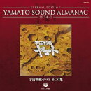 YAMATO SOUND ALMANAC 1974-1�ֱ�����ϥ�ޥ� BGM����