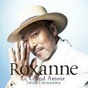 ロクサーヌ〜Le Grand Amour〜 [ 古澤巌 ]