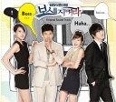 【輸入盤】 ボスを守れ 韓国ドラマOST (SBS) [ Various Artists ]