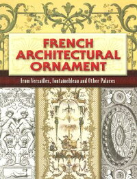 French_Architectural_Ornament��