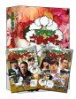 モヤモヤさまぁ〜ず2 VOL.26&VOL.27 2枚組DVD-BOX [ さまぁ〜ず ]