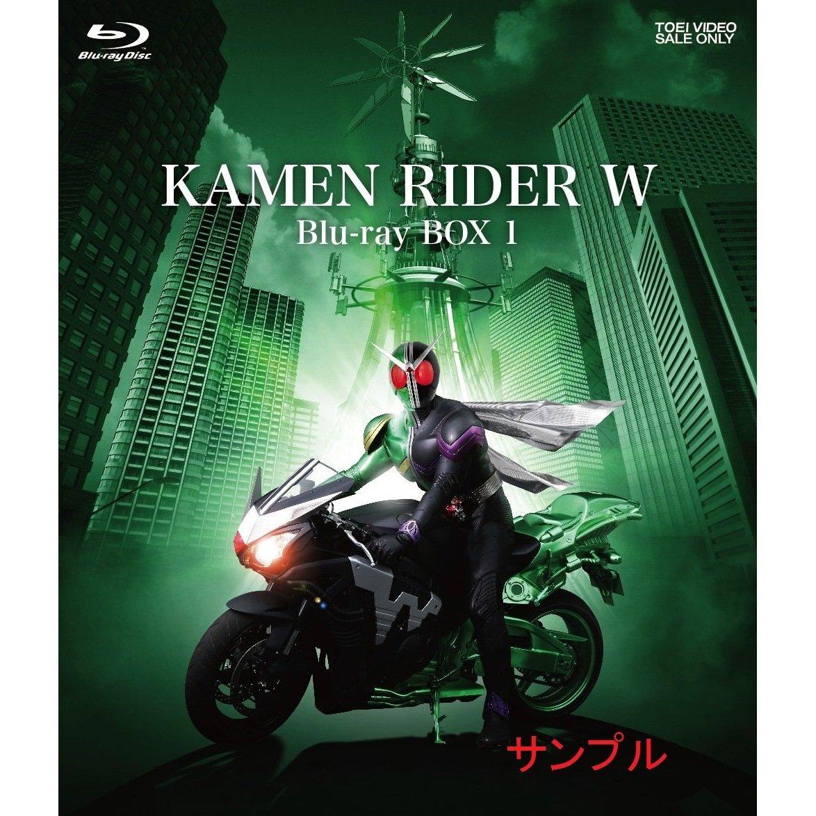 仮面ライダーダブル Blu-ray BOX 1【Blu-ray】 [ 桐山漣 ]...:book:16384315