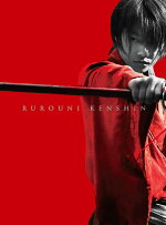 るろうに剣心 京都大火編 豪華版 【初回生産限定仕様】【Blu-ray】
