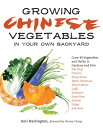 Growing Chinese Vegetables in Your Own Backyard: Grow 40 Vegetables an...