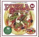 Pizza M Size ピザカッター付き