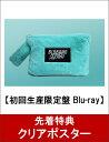 【先着特典】BIGBANG JAPAN DOME TOUR 2017 -LAST DANCE-(Blu-ray Disc3枚組+CD2枚組