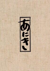 あにき Blu-ray BOX【Blu-ray】 [ 高倉健 ]...:book:17327372