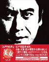 江戸川乱歩の美女シリーズ Blu-ray BOX【Blu-ray】 [ 天知茂 ]