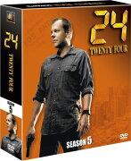 24-TWENTY FOUR- ��������5��SEASONS����ѥ��ȡ��ܥå�����