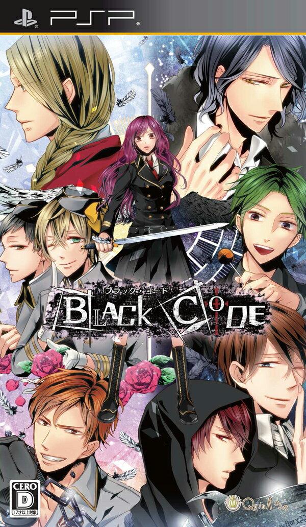 BLACK・CODE ブラック・コード 通常版