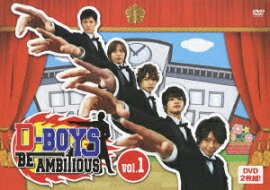 D-BOYS BE AMBITIOUS vol.1