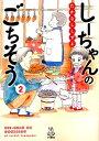 しーちゃん アイテム口コミ第7位