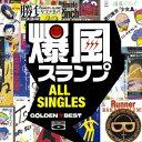 ゴールデン☆ベスト 爆風スランプ(2CD) [ 爆風スランプ ]