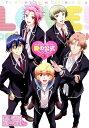 美男高校地球防衛部LOVE!愛の公式ファンブック