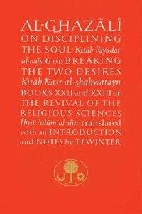 Al-Ghazali_on_Disciplining_the