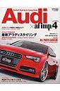 Audi×af imp.(4)