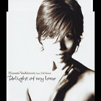 Delight_of_my_love