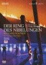 ワーグナー:≪二ーべルングの指環≫ネーデルラント・オペラ リングBOX [ ハルトムート・ヘンヒェン ]
