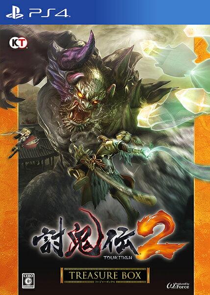 【予約】討鬼伝2 TREASURE BOX PS4版