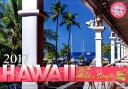 【壁掛】ハワイAlohaStoryカレンダーやさしい風(2017)