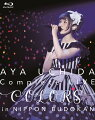 AYA UCHIDA Complete LIVE 〜COLORS〜 in 日本武道館【Blu-ray】