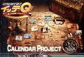 イッテQ!カレンダー壁掛けタイプ(2014)
