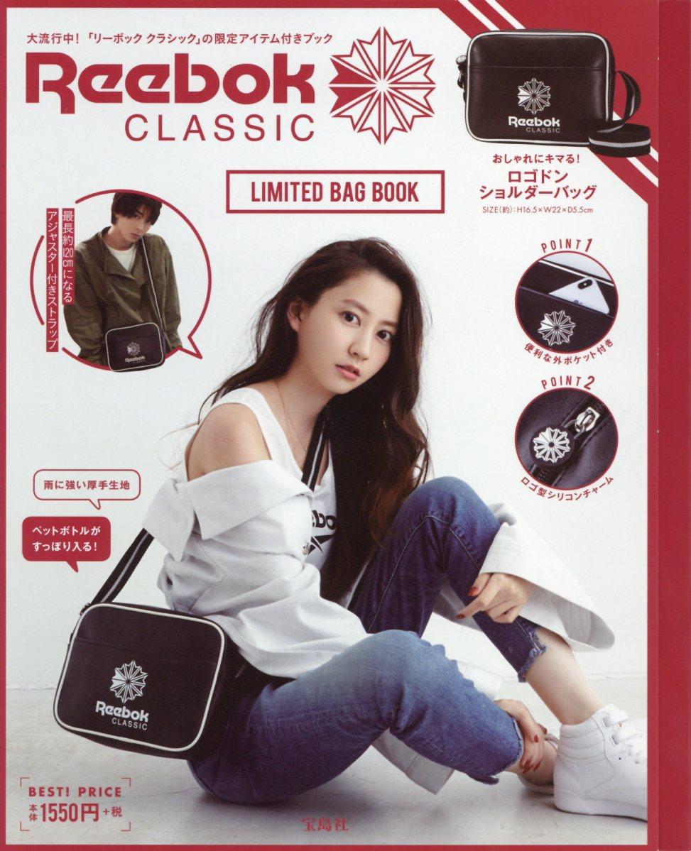 Reebok CLASSIC LIMITED BAG BOOK ([バラエティ])