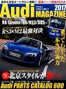 Audi MAGAZINE 2017