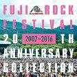 フジロック・フェスティバル 20thアニヴァーサリー・コレクション (2007-2016)