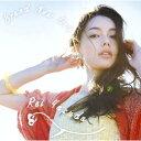 Brand New Day [ 安田レイ ]
