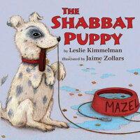 TheShabbatPuppy