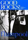 GOOD ROCKS!(Vol.43) GOOD MUSIC...